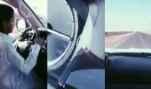 """بالفيديو.. طفل يقود سيارة بسرعة 200كم على أنغام """" شيلة """""""
