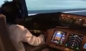بالفيديو.. كشف ملابسات المقطع المتداول لطيار يسلم ابنه القيادة