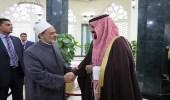 ولي العهد والرئيس المصري يشهدان افتتاح الجامع الأزهر بعد تطويره