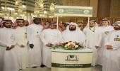 الشيخ السديس يدشن خدمة تواصل لسان الزائر