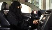 لتعليم النساء القيادة.. استيراد أجهزة محاكاة حديثة بنصف مليون دولار