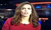 بالفيديو.. تقرير جنسي على الهواء يضع مذيعة الأخبار في موقف محرج