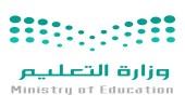 """توقيع مذكرة تفاهم بين """" التعليم """" و """" الأمن السيبراني """""""