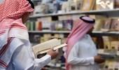 نصف مليون زائر ابتاعوا 700 ألف كتاب في معرض القصيم