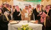 صحة الرياض توقع عقد شراكة مجتمعية مع اوقاف الشاكرين لانشاء طواريء مستشفى الرين