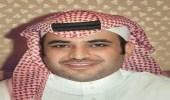 القحطاني: قطر المعزولة أصغر من جزيرة من جزر مشروع البحر الأحمر