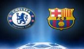 تشكيل مباراة برشلونة وتشيلسى في دوري أبطال أوروبا