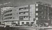 """صورة نادرة لشارع الجامعة بـ """" الملز """" بداية السبعينات"""