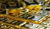 """اشتراط """" الختم """" من وزارة التجارة لإعفاء الذهب من القيمة المضافة"""