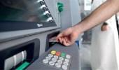 """"""" البنوك """" تنفي إيقاف حسابات من لم يحدّث بياناته"""