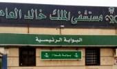 مستشفى الملك خالد بتبوك يبدأ أرشفة السجلات إلكترونياً