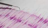 """"""" المسند """" ينشر خريطة توضح وجود 28 زلزالا على مستوى العالم"""
