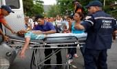 مصرع 68 شخصًا إثر حريق سجن في فنزويلا