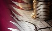 قطر تواصل بيع أصولها فى الخارج لإنقاذ اقتصادها من الانهيار