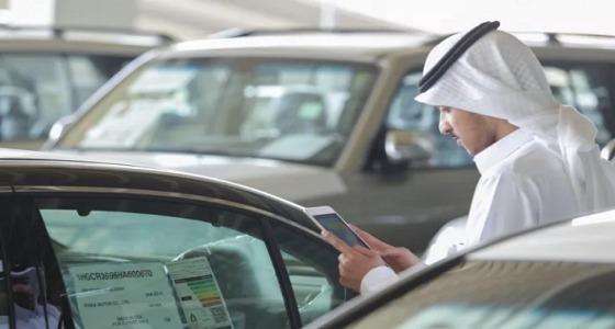 ضبط 143 مخالفة لمواصفات بطاقة اقتصاد الوقود