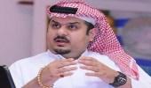 """عبد الرحمن بن مساعد: """" محمد بن سلمان.. إذا قال فعل """""""