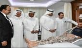 نجاح جديد يحسب للمستشفى السعودي الألماني
