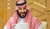 """مذيع مصري: """" ولي العهد السعودي شاب مُبهر """""""