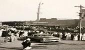 صورة نادرة لمدينة الرياض التقطت قبل 70 عاما