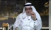 بالفيديو.. عضو شورى يرد على اتهامات المواطنين بشأن التوطين