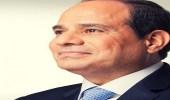 الرئيس المصري يفتتح عددا من المشروعات التنموية اليوم