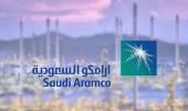 """"""" أرامكو """" تضاعف إنتاجها من الغاز بحلول 2030"""