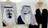 طالبة يمنية تشكر قيادات المملكة أثناء تكريمها في جامعة الملك عبدالعزيز
