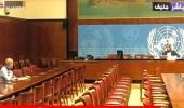 طاولات وكراسي فارغة أمام متحدثة وزارة الخارجية القطرية بجنيف