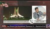 بالفيديو.. أمجد طه: نظام قطر أصبح من الماضي وهامشي
