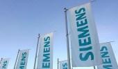 9 وظائف هندسية وإدارية شاغرة لدى شركة سيمينس