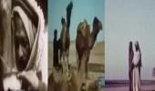 بالفيديو.. حياة البادية والحاضرة للمملكة قبل 71 عام