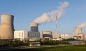 قريبًا.. الطاقة الذرية تقود اقتصاد في المملكة