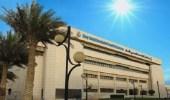 إتاحة وظائف بمستشفى الملك فهد التخصصي بالدمام