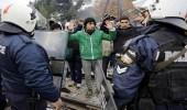 تطور خطير في المغرب والشرطة تشتبك مع المواطنين