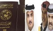 بعد التبعات الإيجابية لقضية الغفران.. قطر تحشد أموالها الملوثة لإسقاطها
