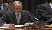 المندوب البريطاني بمجلس الأمن: روسيا أقدمت على سلوك متهور بتسميم الجاسوس