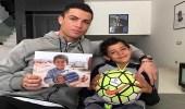 """"""" رونالدو """" يوجه رسالة قوية لدعم الشعب السوري"""