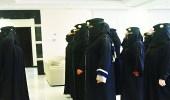 6 شروط للالتحاق بالوظائف العسكرية النسائية في مكة