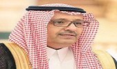 أمير الباحة يرعى غدا حفل تدشين ملتقى الأمن الفكري