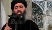"""الإعدام شنقا لشقيقة زعيم """" القاعدة """" الإرهابي بالعراق"""