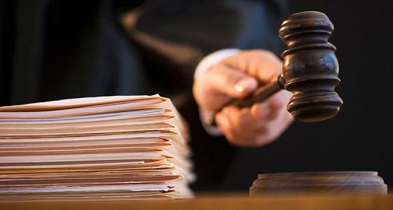 محكمة تعترض على اختيار زوجين لاسم ابنتهما