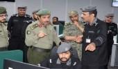 بالصور.. قيادات جوازات مكة تزور مركز العمليات الموحدة 911
