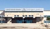 نجاح 7 عمليات بالمنظار في مستشفى أملج