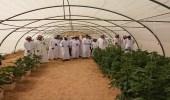 وفد طلابي من جامعة القصيم يزور مركز أبحاث الزراعة العضوية