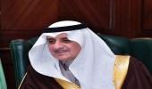 """أمير تبوك يرعى معرض """" الفيصل.. شاهد وشهيد """" بمركز الأمير سلطان الحضاري"""