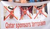 """مظاهرات أوروبية تندد بالنظام القطري """" الداعم للإرهاب """""""