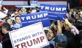 ارتفاع وتيرة العنف بالمدن المستضيفة لمسيرات حملة ترامب