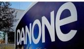 شركة دانون تعلن عن وظائف شاغرة بالرياض وجدة