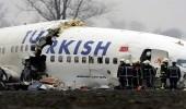 مصرع 11 راكبا بالطائرة التركية المحطمة في إيران