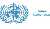 منظمة الصحة العالمية: تفشي بكتريا الليستريا في جنوب أفريقيا هو الأكبر